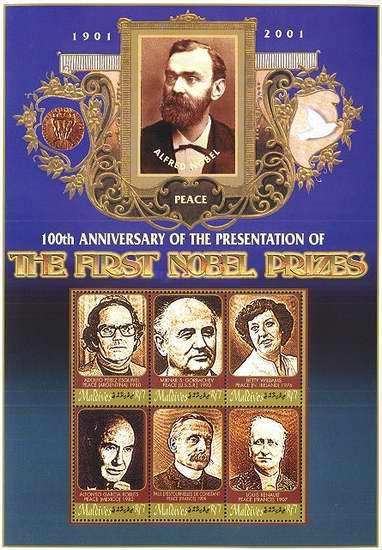 [The 100th Anniversary of Nobel Prizes - Prize Winners, type ]