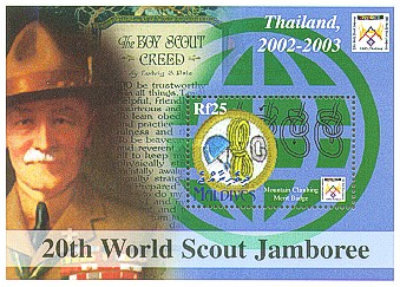 [The 20th World Scout Jamboree, Thailand, type ]