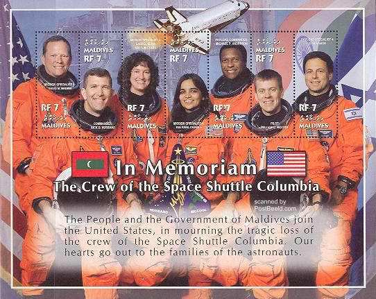 [Columbia Space Shuttle Commemoration, type ]