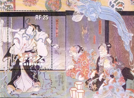 [Japanese Art - Ghosts and Demons, type ]