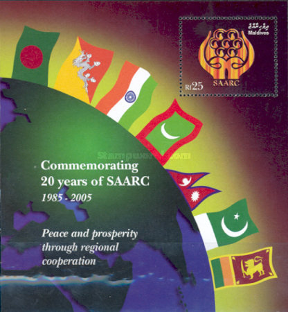 [The 20th Anniversary of SAARC, Typ ]