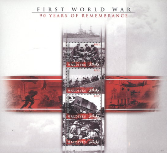 [The 90th Anniversary of the End of World War I, Typ ]