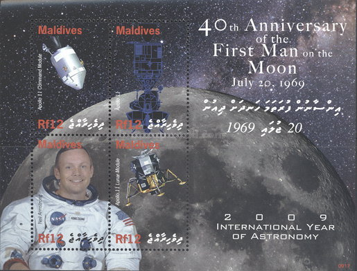 [The 40th Anniversary of the First Man on the Moon, type ]