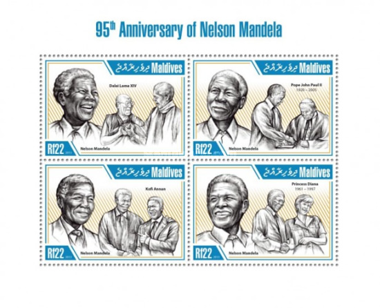 [The 95th Anniversary of the Birth of Nelson Mandela, 1918-2013, Typ ]