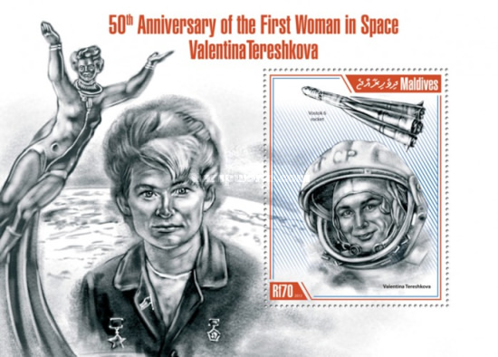 [The 50th Anniversary of the First Woman in Space - Valentina Tereshkova, Typ ]