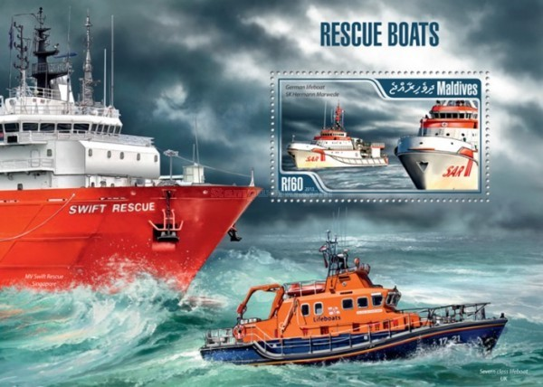 [Transportation - Rescue Boats, type ]