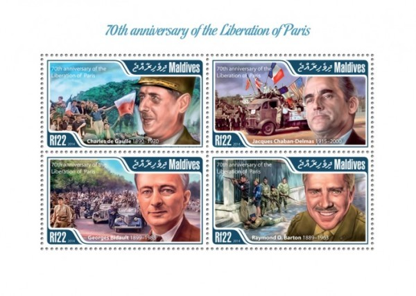 [World War II - The 70th Anniversary of the Liberation of Paris, Typ ]