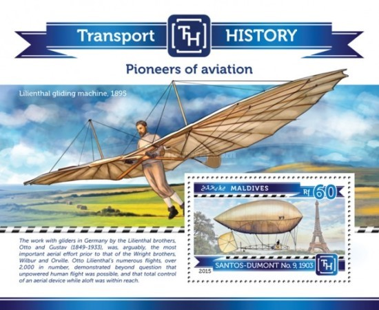 [Transport History - Pionners of Aviation, type ]