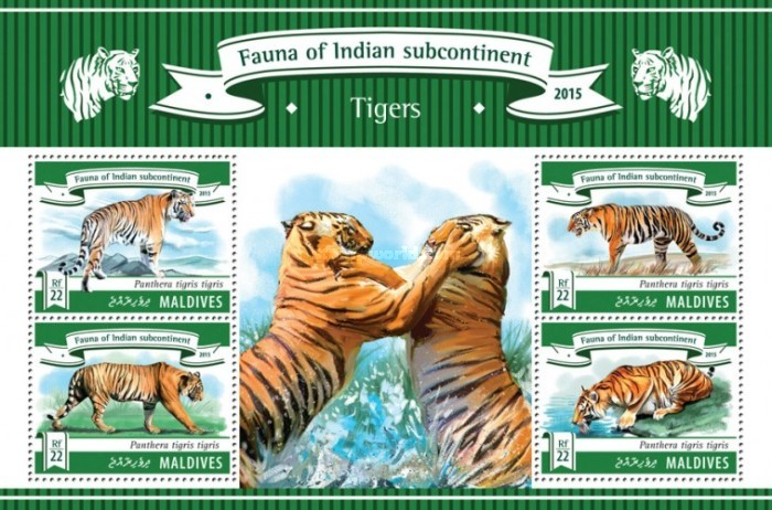 [Fauna of Indian Subcontinent - Tigers, type ]