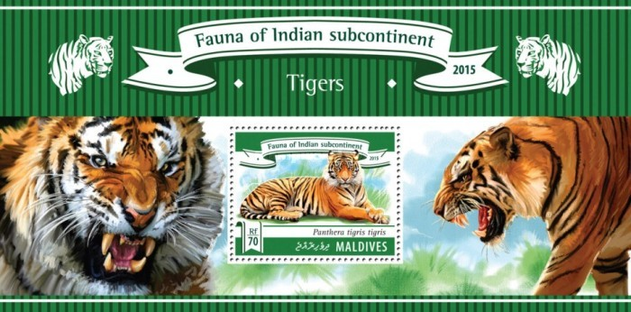 [Fauna of Indian Subcontinent - Tigers, Typ ]
