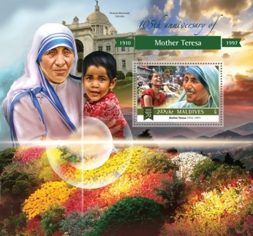 [The 105th Anniversary of the Birth of Mother Teresa, 1910-1997, Typ ]
