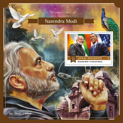 [The 65th Anniversary of the Birth of Narendra Modi, Typ ]