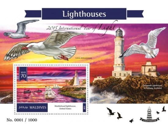 [Lighthouses - 2015 International Year of Light, Typ ]