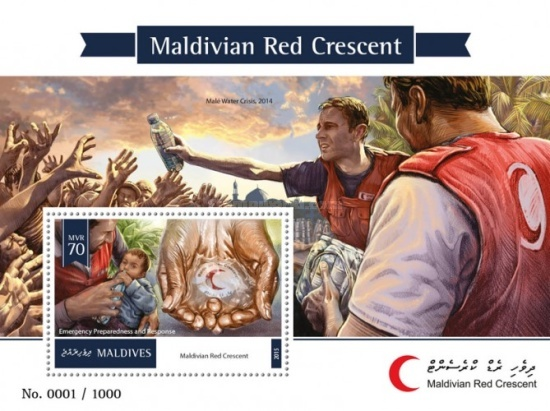 [Maldivian Red Crescent, Typ ]