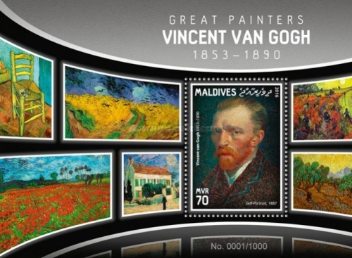 [Paintings - Vincent van Gogh, 1853-1890, Typ ]