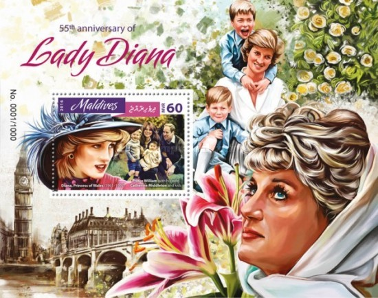 [The 55th Anniversary of the Birth of Princess Diana, 1961-1997, Typ ]