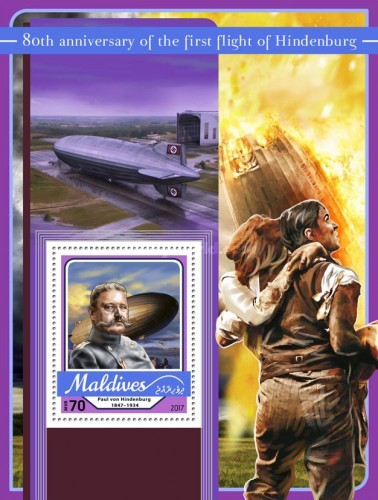 [Transportation - The 80th Anniversary of the First Flight of the Hindenburg, Typ ]