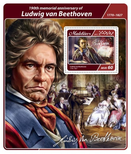 [The 190th Anniversary of the Death of Ludwig van Beethoven, 1770-1827, Typ ]