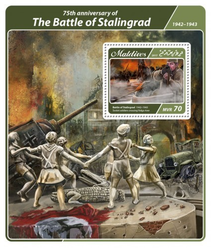 [World War II - The 75th Anniversary of the Battle of Stalingrad, Typ ]