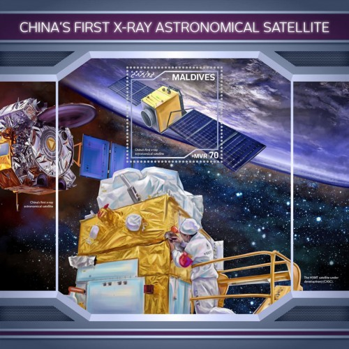[China's First X-Ray  Astronomical Satellite, Typ ]