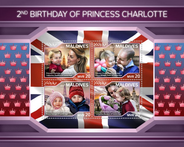 [The 2nd Anniversary of the Birth of Princess Charlotte, Typ ]