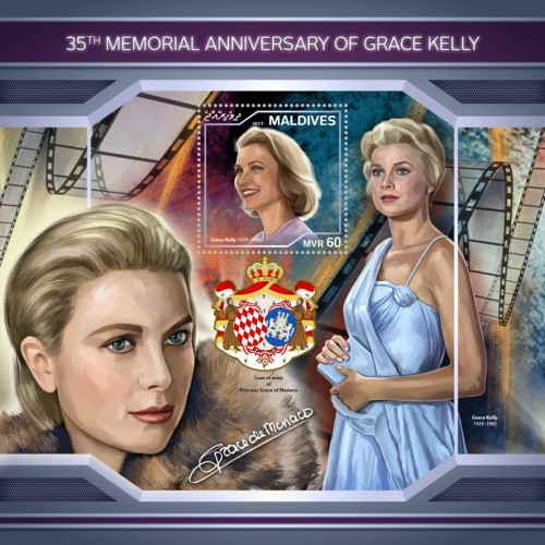 [The 35th Anniversary of the Death of Grace Kelly, 1929-1982, Typ ]