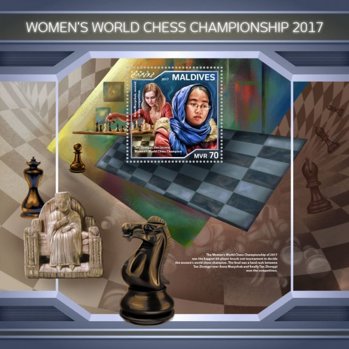 [Women's World Chess Championship 2017, Typ ]