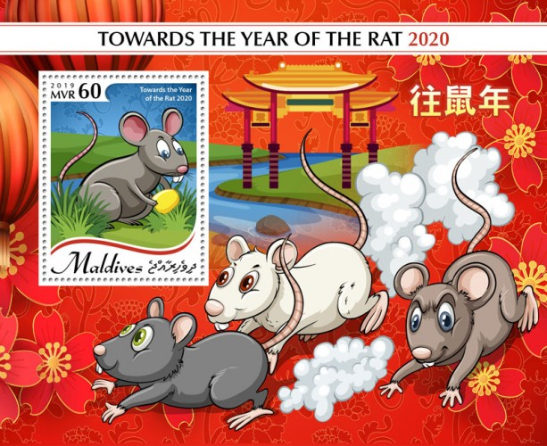[Chinese New Year 2020 - Towards the Year of the Rat, type ]