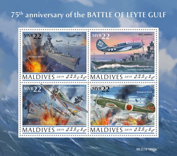 [World War II - The 75th Anniversary of the Battle of Leyte Gulf, type ]