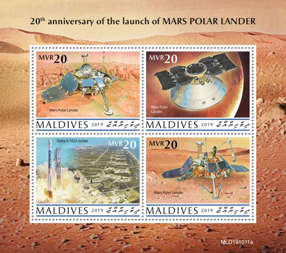 [Space - The 20th Anniversary of the Launch of the Mars Polar Lander, type ]