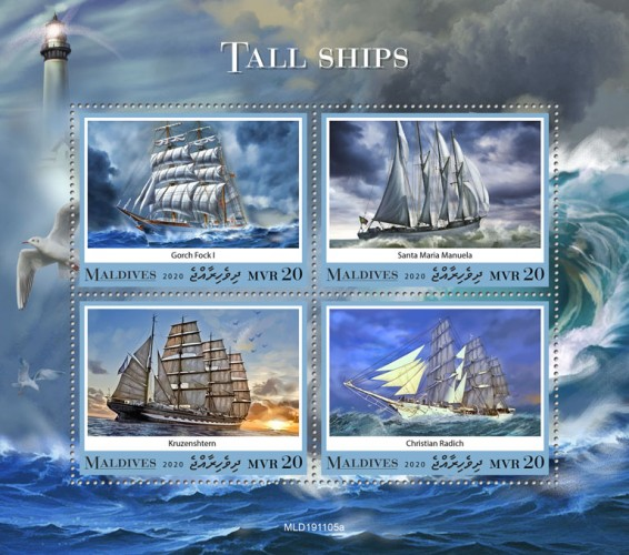 [Transportation - Tall Ships, type ]