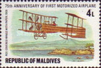 [The 75th Anniversary of First Powered Aircraft, Typ AAU]
