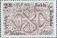 [Seals of the Sultans, Typ AGP]
