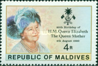 [The 80th Anniversary of the Birth of Elizabeth the Queen Mother, 1900-2002, Typ AGR]