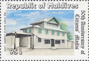 [The 50th Anniversary of Citizens' Majlis, Grievance Rights, Typ AIB]