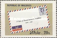 [The 75th Anniversary of Postal Service, Typ AIL]