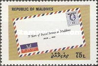 [The 75th Anniversary of Postal Service, Typ AIM]