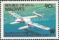 [The 200th Anniversary of Manned Flight, Typ AKS]