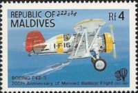 [The 200th Anniversary of Manned Flight, Typ AKU]