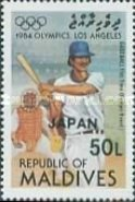 [Olympic Games Gold Medal Winners - Los Angeles, USA - Issues of 1984 Overprinted, Typ AOQ]