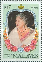 [Life and Times of Queen Elizabeth the Queen Mother, 1900-2002, Typ AOZ]