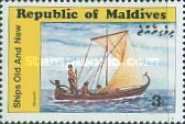 [Maldives Ships and Boats, Typ APH]