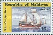 [Maldives Ships and Boats, Typ APJ]