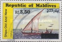 [Maldives Ships and Boats Stamps of 1985 Surcharged, type APK1]