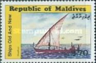 [Maldives Ships and Boats, Typ APL]