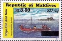 [Maldives Ships and Boats Stamps of 1985 Surcharged, Typ APL1]