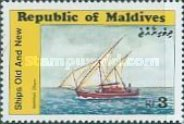 [Maldives Ships and Boats, Typ APM]