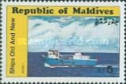 [Maldives Ships and Boats, Typ APN]