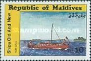 [Maldives Ships and Boats, Typ APO]