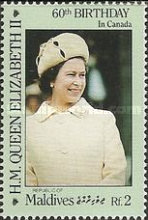 [The 60th Anniversary of the Birth of Queen Elizabeth II, Typ ARV]